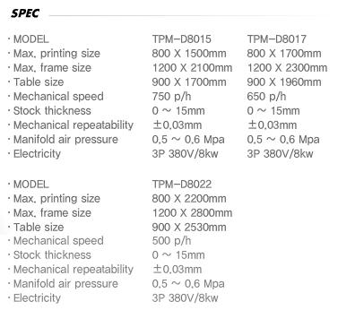 (주)대영테크 중대형 평면 TPM-D Series