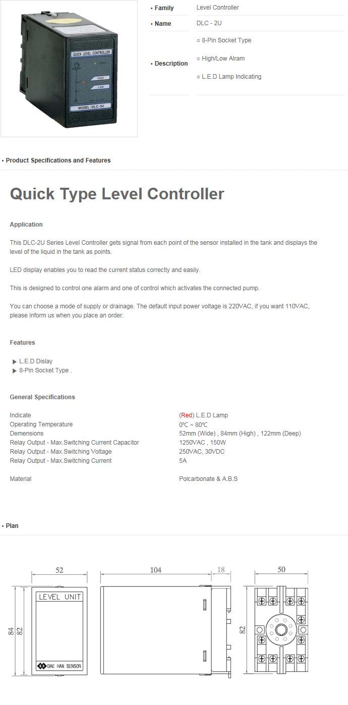 Daehan Sensor Quick Type Level Controller DLC-2U