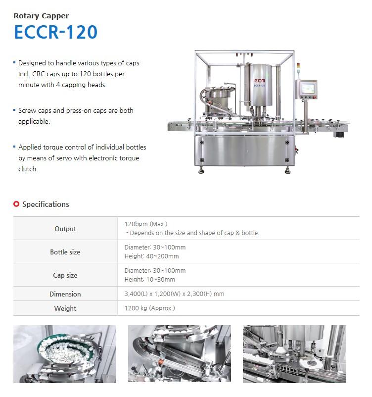 ECM Rotary Capper ECCR-120