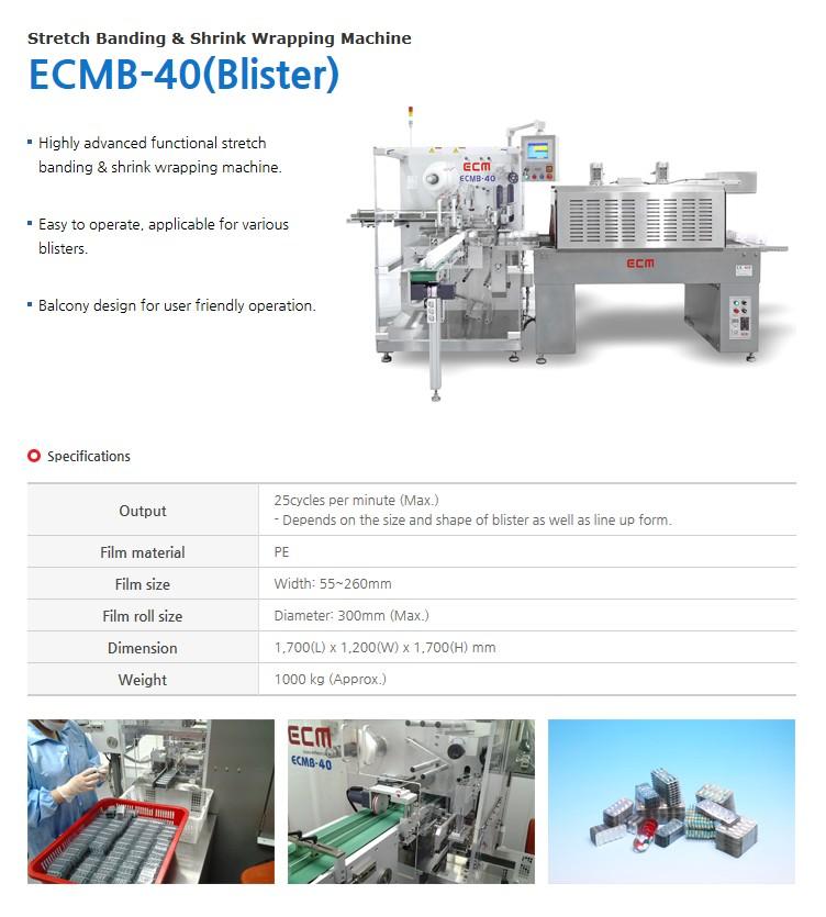 ECM Stretch Banding & Shrink Wrapping Machine ECMB-40 (Blister)
