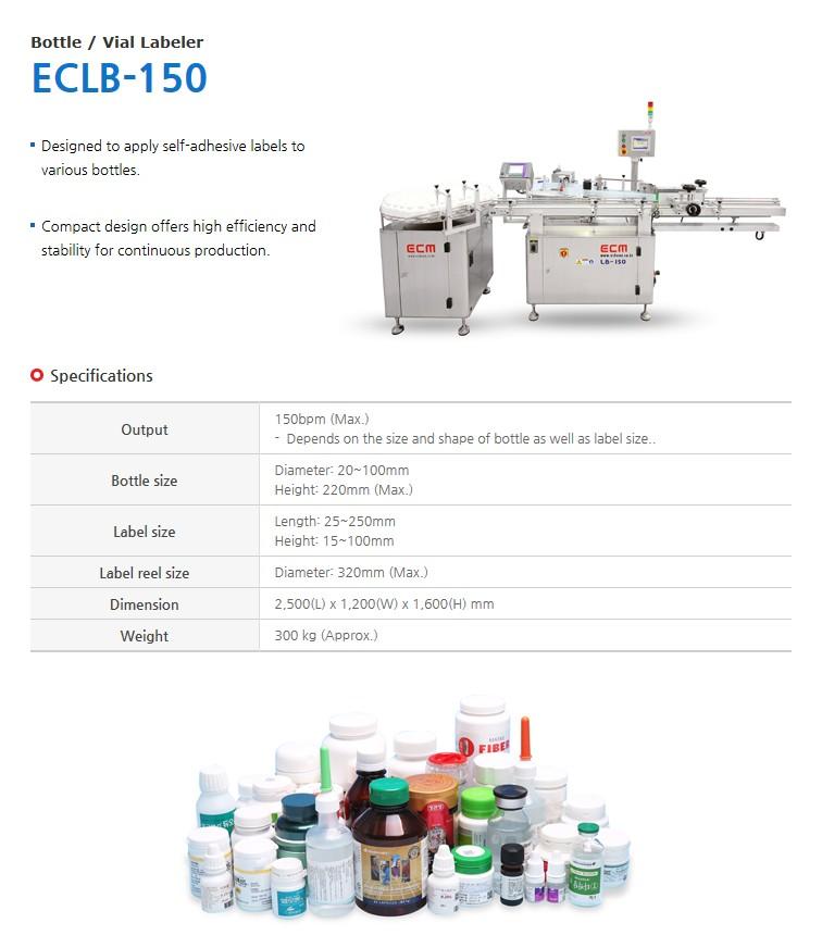 ECM Bottle / Vial Labeler ECLB-150