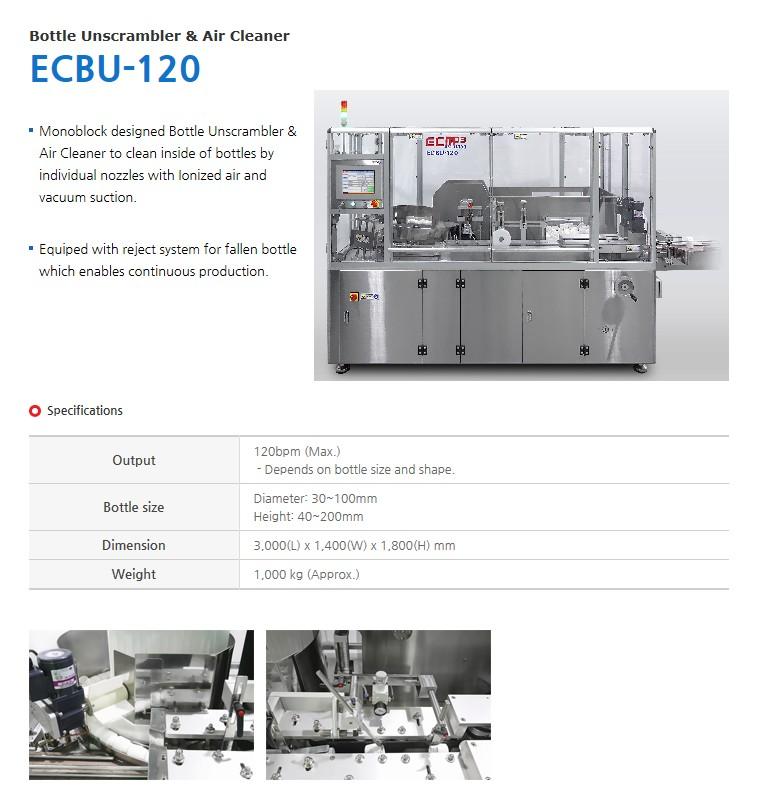 ECM Bottle Unscrambler & Air Cleaner ECBU-120