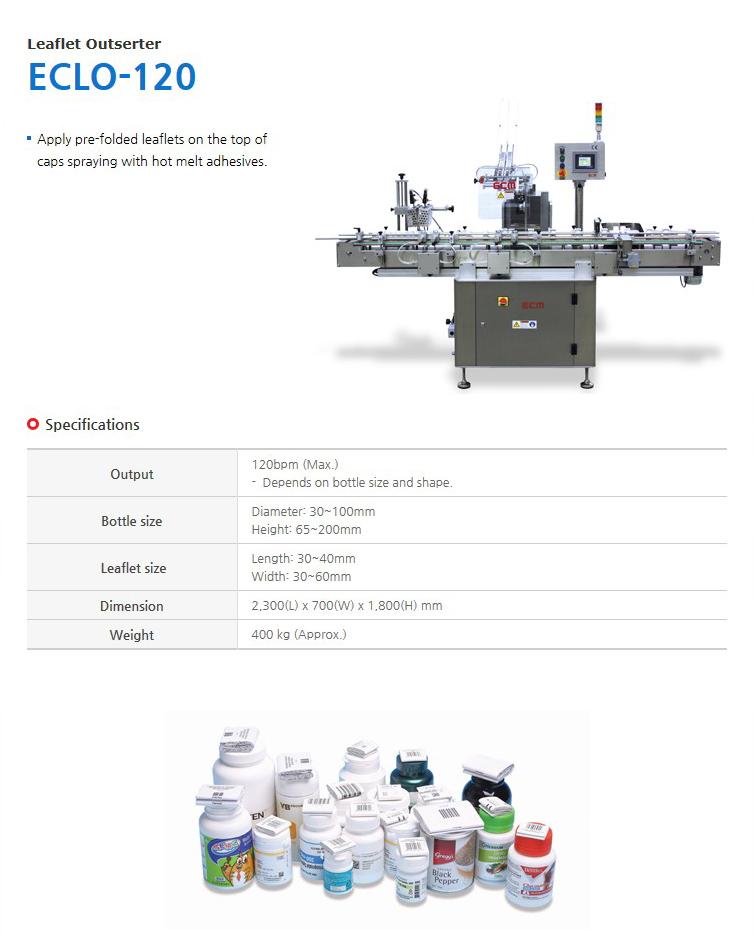 ECM Leaflet Outserter ECLO-120