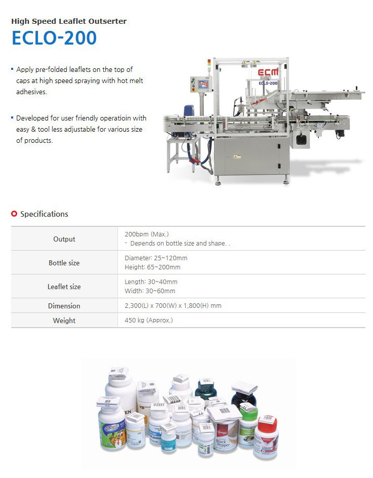 ECM High Speed Leaflet Outserter ECLO-200