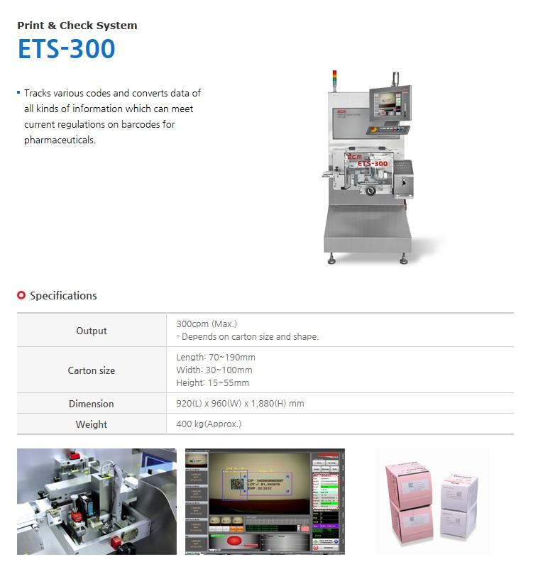 ECM Print & Check System ETS-300