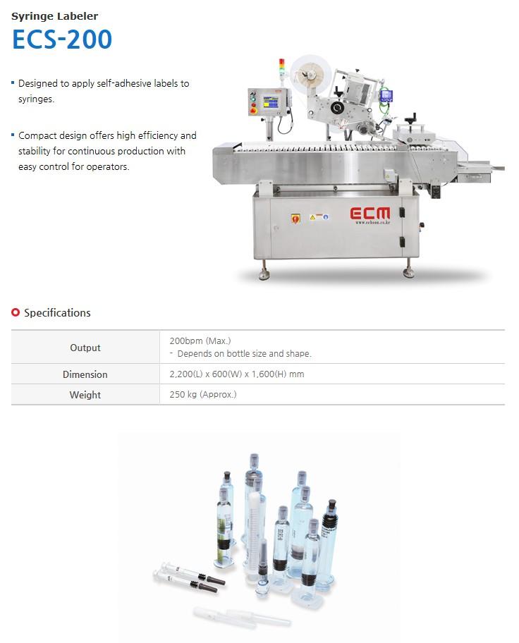 ECM Syringe Labeler ECS-200