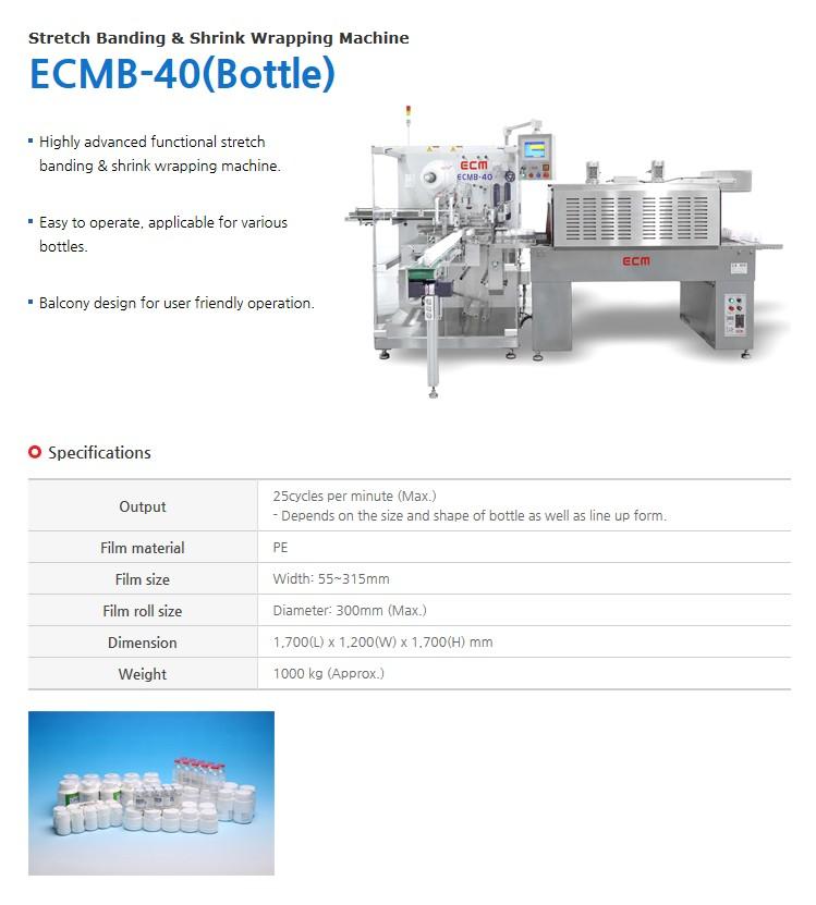 ECM Stretch Banding & Shrink Wrapping Machine ECMB-40 (Bottle)