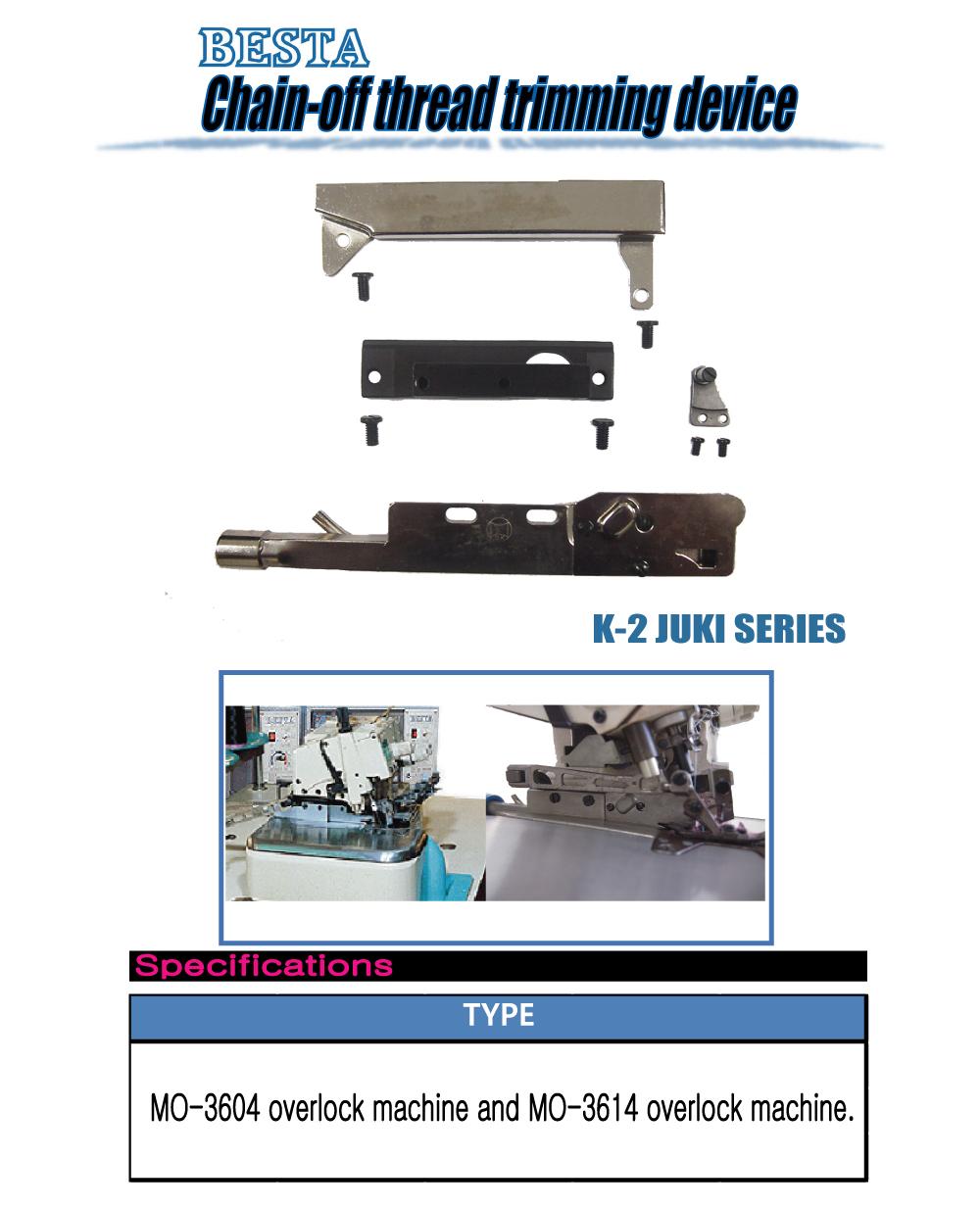 DAE KWANG ENGINEERING  JUKI Series