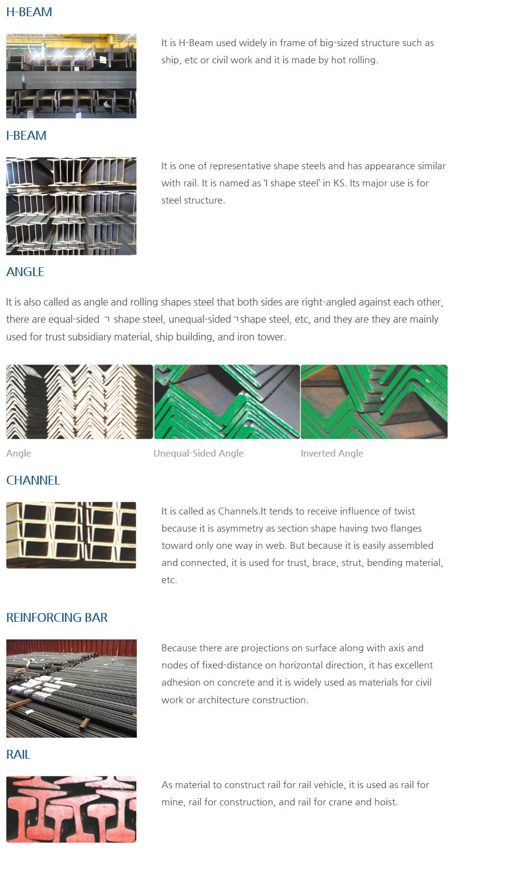 Hankuk Steel Wire Shape Steel Series