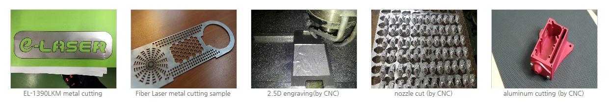 E-LASER Metal  1