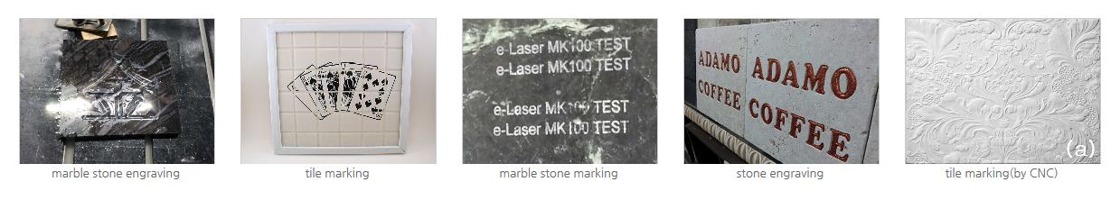 E-LASER Stone