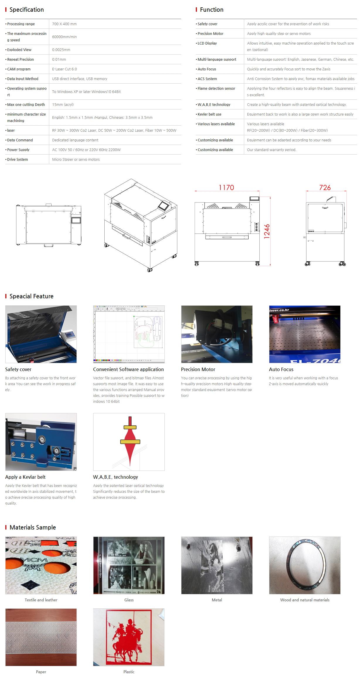 E-LASER Laser Cutting (Only non-metal) EL-7040 LK