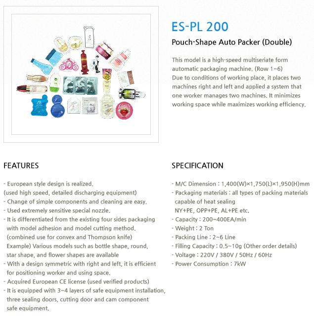 EUNSUNG PACKAGING MACHINERY Pouch-shape Auto packer (Double) ES-PL 200
