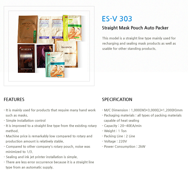 EUNSUNG PACKAGING MACHINERY Straight mask pouch auto packer ES-V 303