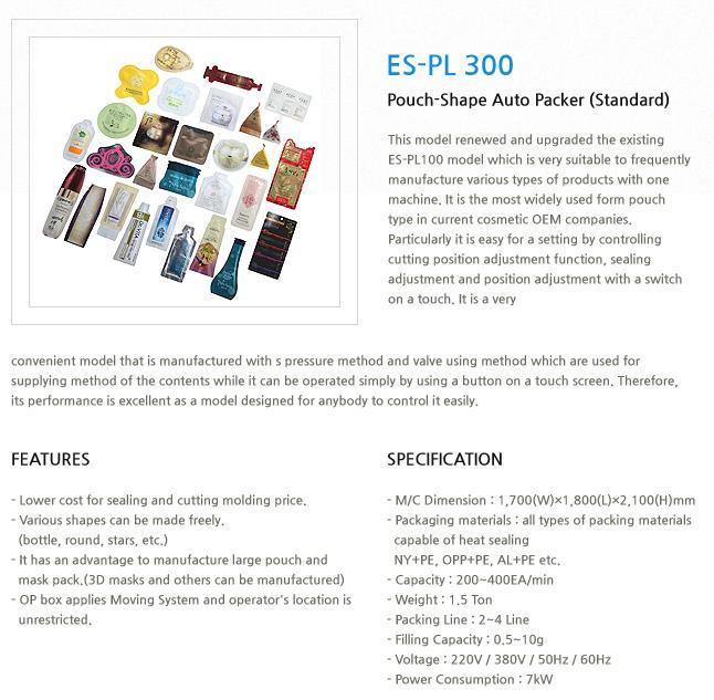 EUNSUNG PACKAGING MACHINERY Pouch-shape Auto packer (Standard) ES-PL 300