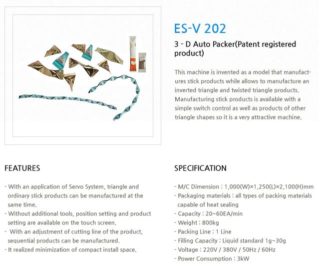 EUNSUNG PACKAGING MACHINERY 3-D Auto packer ES-V 202