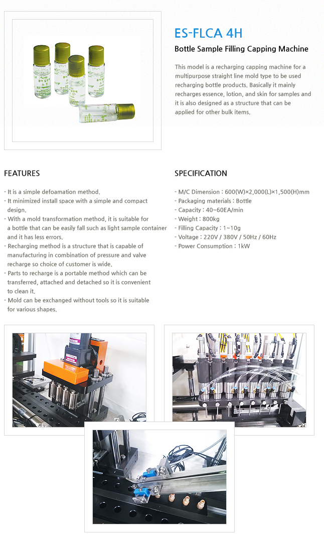 EUNSUNG PACKAGING MACHINERY Bottle sample filling capping machine ES-FLCA 4H