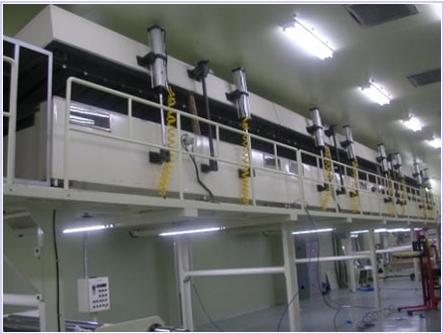 EWHA MACHINERY FilM Dryer  4