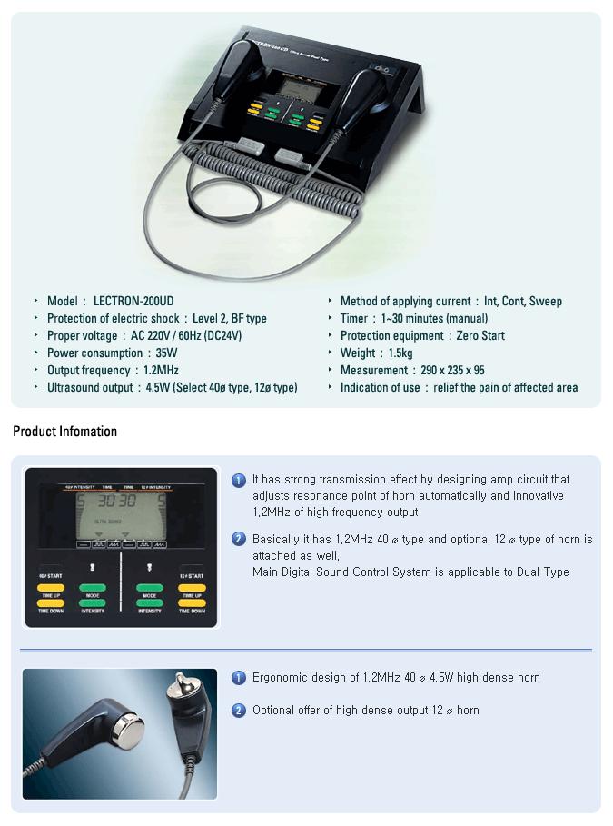 D.M.C Ultrasound Stimulator LECTRON-200UD