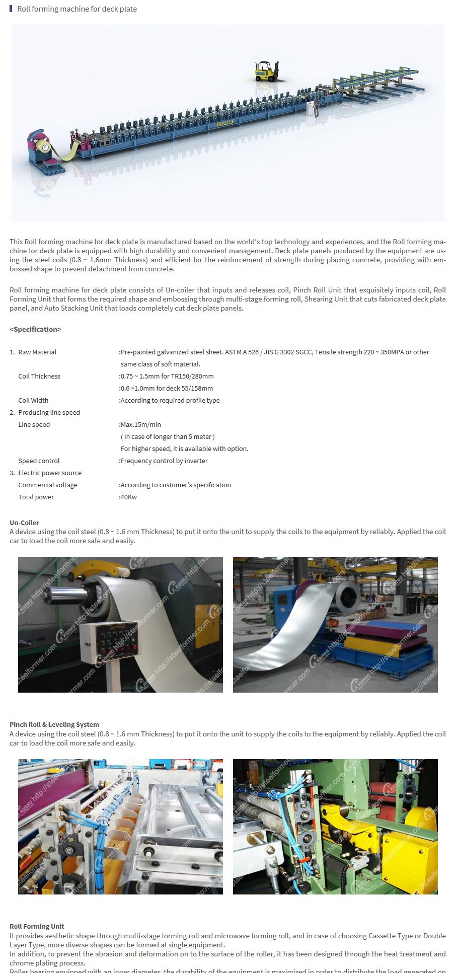 ILKWANG Metal Forming Deck plating sheet