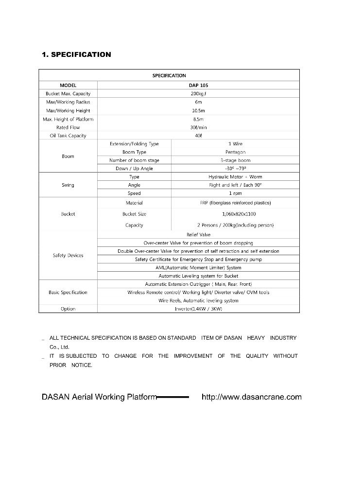 Dasan Heavy Industries Compact Type DAP Series 2