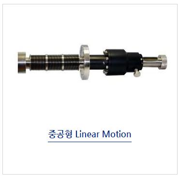 Motech Vecuum Linear Motion