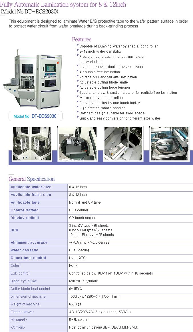 Dynatech Fully Auto Tape Lamination System DT-ECS2030