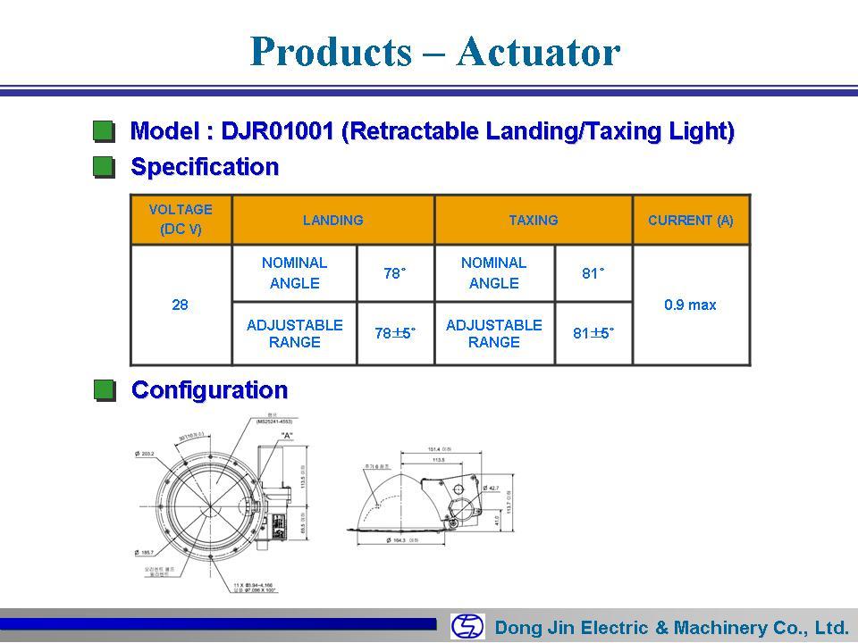 DongJin Electric&Machinery Landing Light DJR01001
