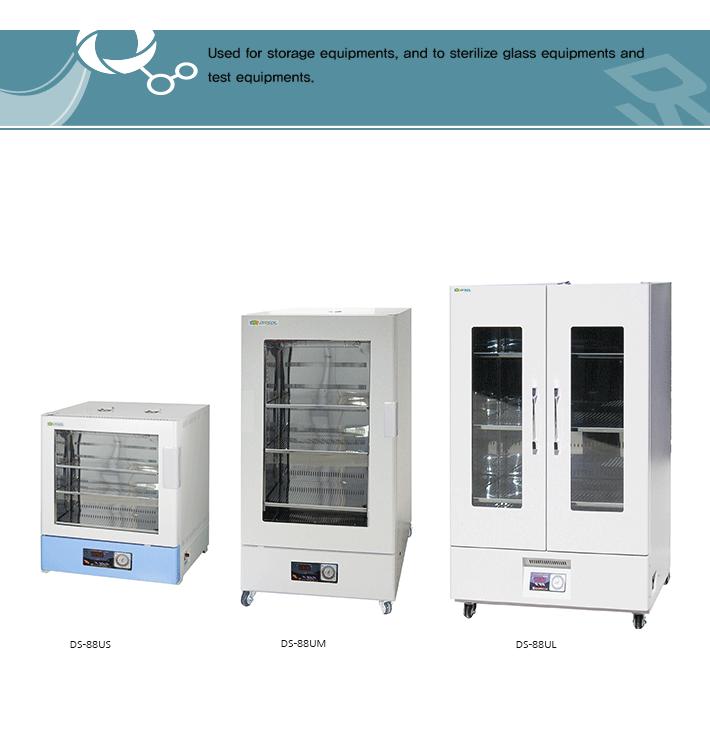 Dasol Scientific UV Sterilizer DS-88US/88UM/88UL