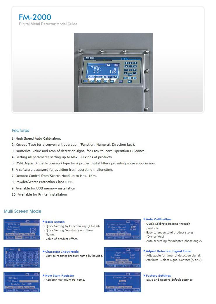 FINE MECHATRONICS Digital Metal Detector FM-2000
