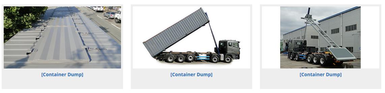 FINE MOTOR Special Dump