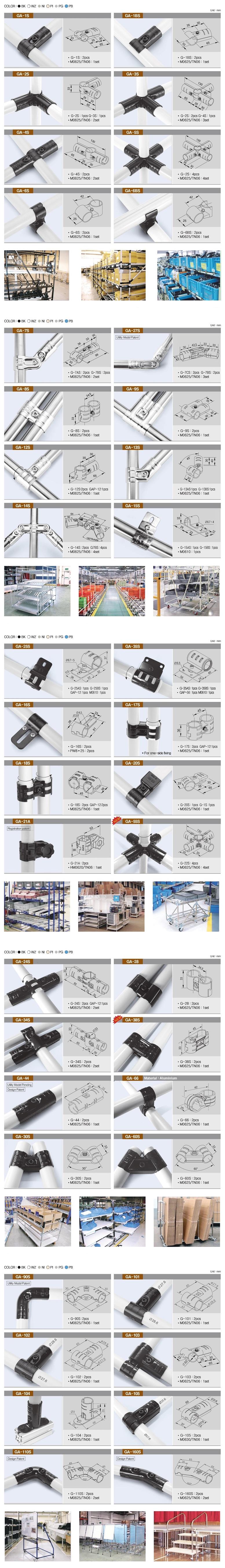 (주)금성에이스산업 Metal Joint (Ass`y)  1