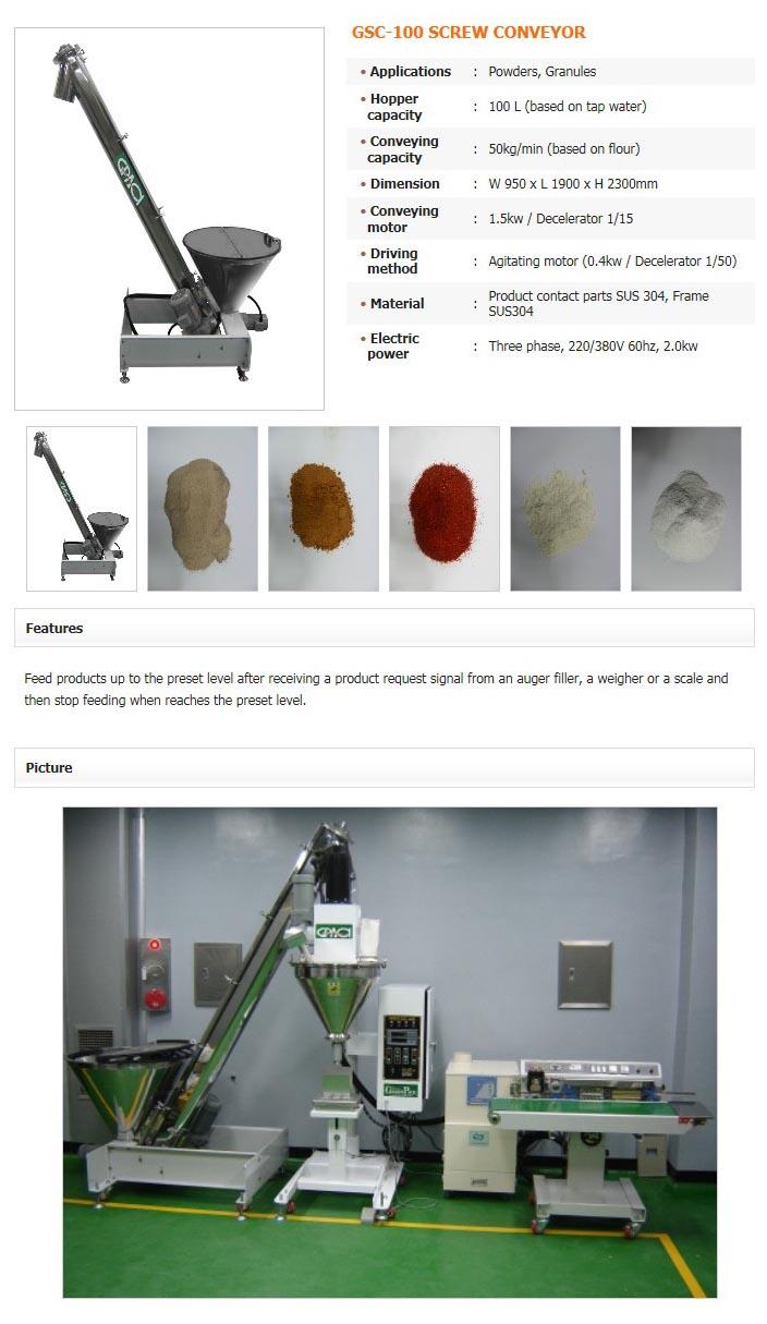 GREEN PACK Screw Conveyor GSC-100