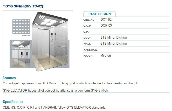 GUMYOUNG GENERAL GYG Passenger Elevator INVITO-02