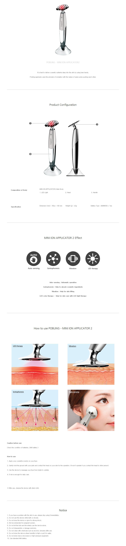 HABALAN Mini Ion Applicator2