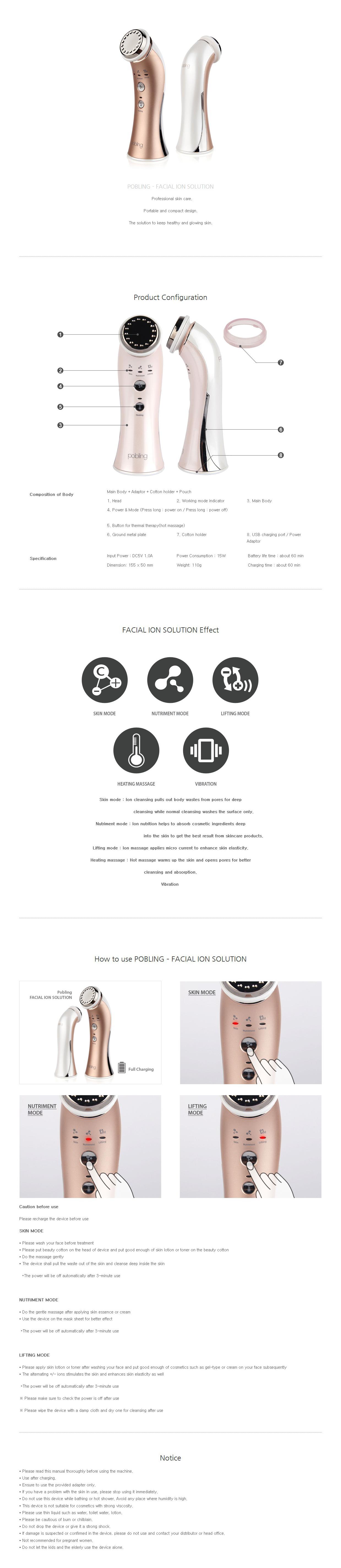 HABALAN Facial Ion Solution