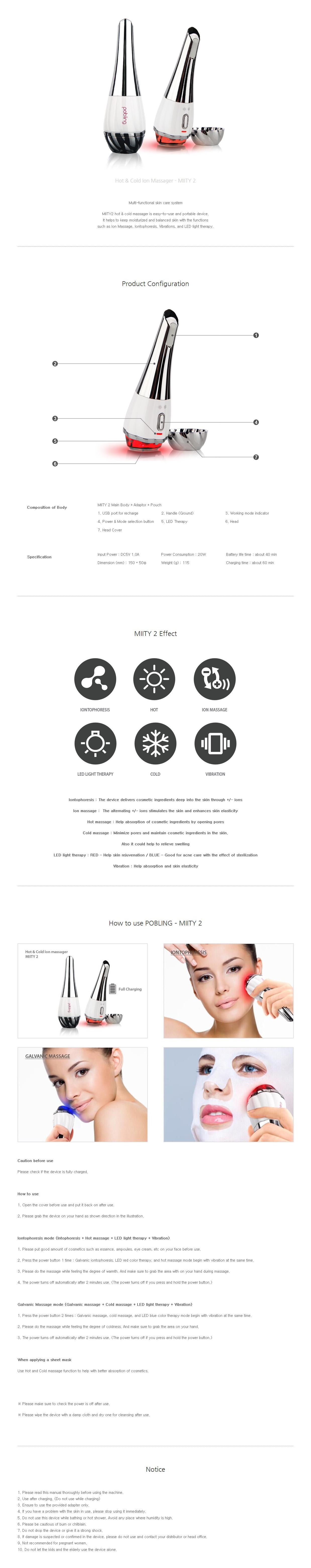 HABALAN Hot & Cold Ion Massager – MIITY 2