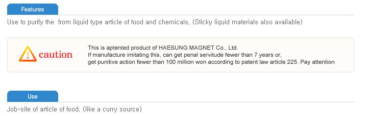 Haesung Magnet Liquid type Ferrous Metals Removal