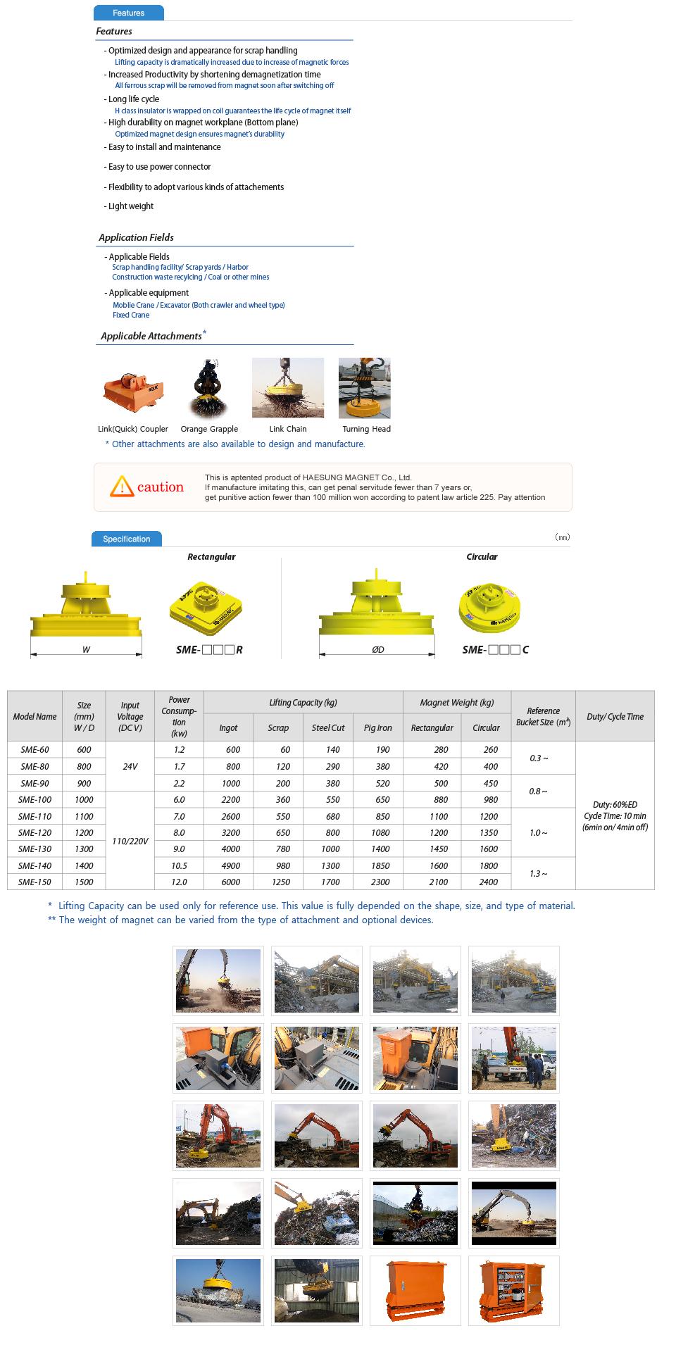 Haesung Magnet Scrap magnet for Excavator SME-Series