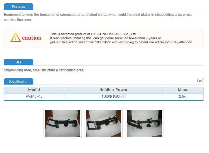 Haesung Magnet Magnetic Welding Clamp HWMC-10