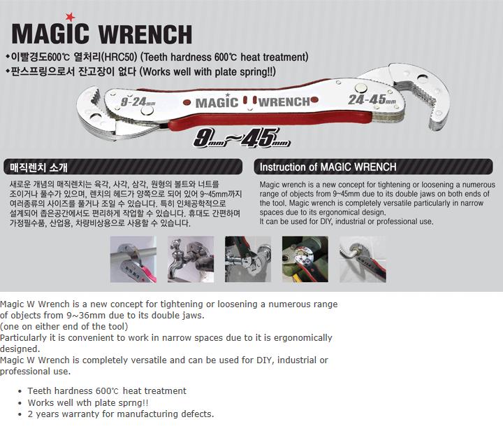Han-A Tools Magic Wrench