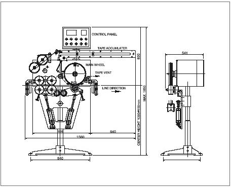 한일기계 고속용 테이프 랜스마킹기 H-912-A 1