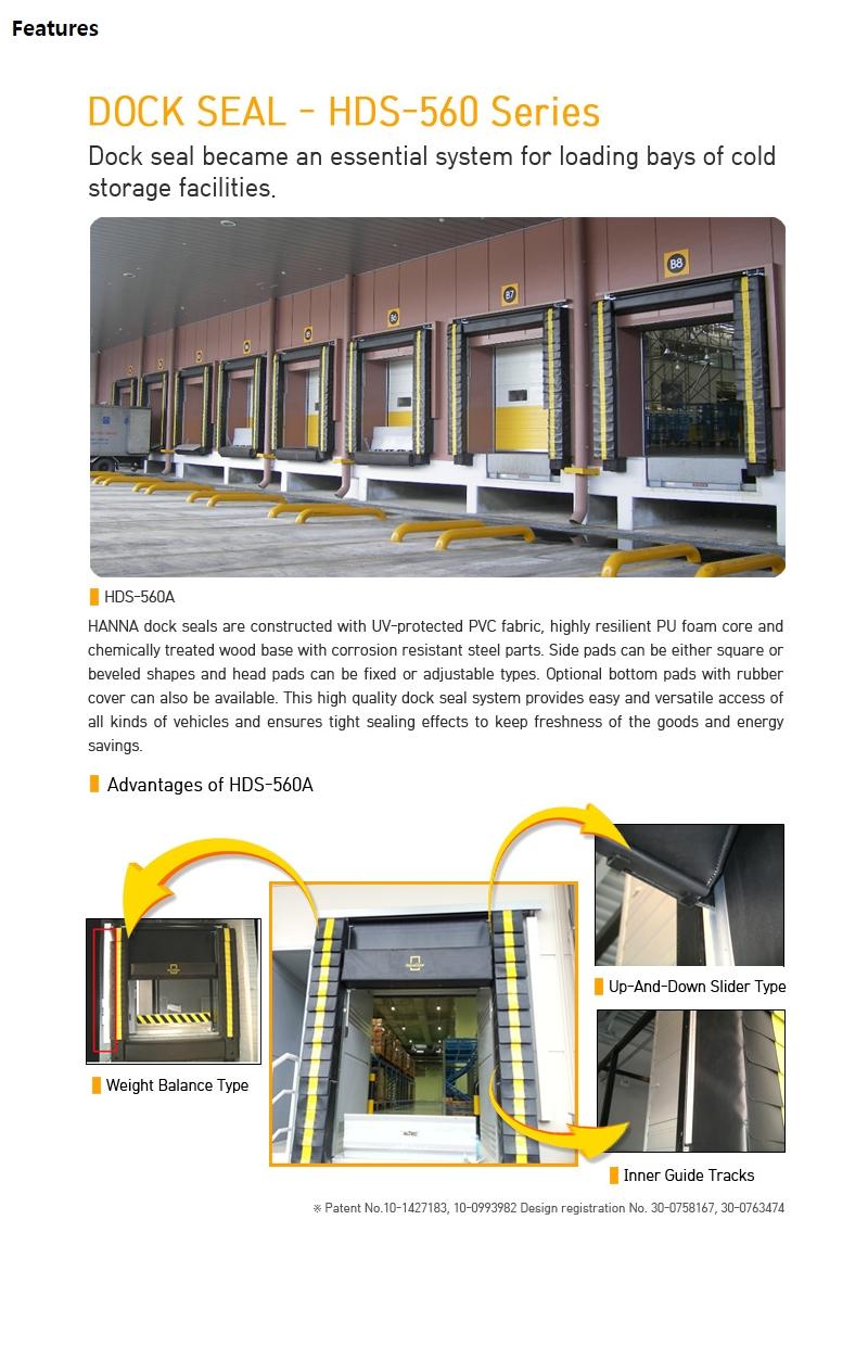 HANA DOOR Adjustable Head Seal type Dock Seal HDS-560A