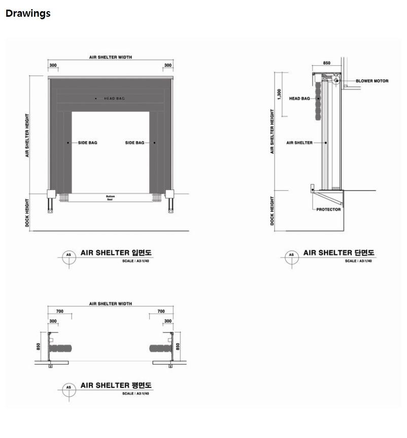 HANA DOOR Air Shelter LDS-660 2