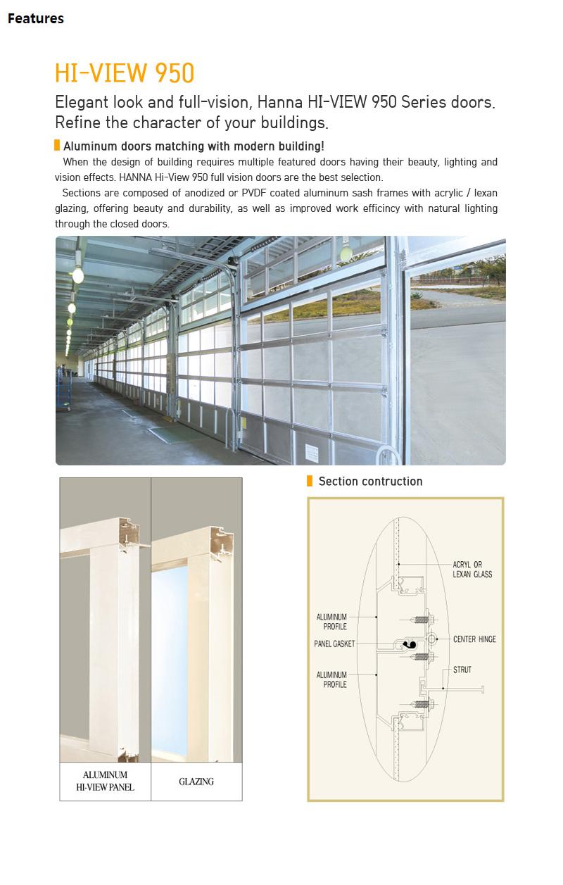 HANA DOOR Full-Vision Type Overhead Door HI-VIEW 950