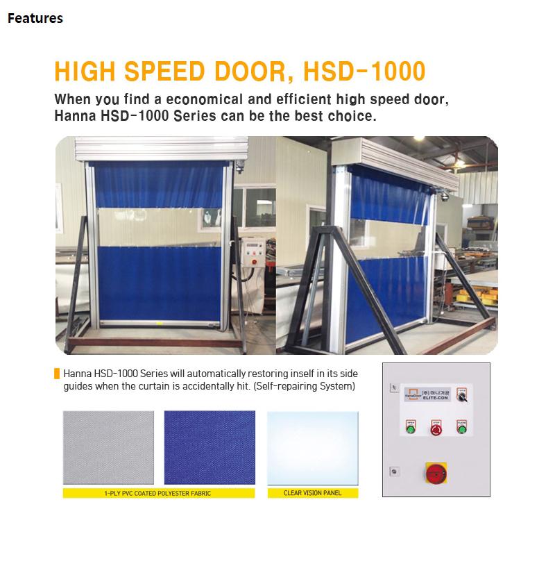 HANA DOOR High Speed Door HSD-1000