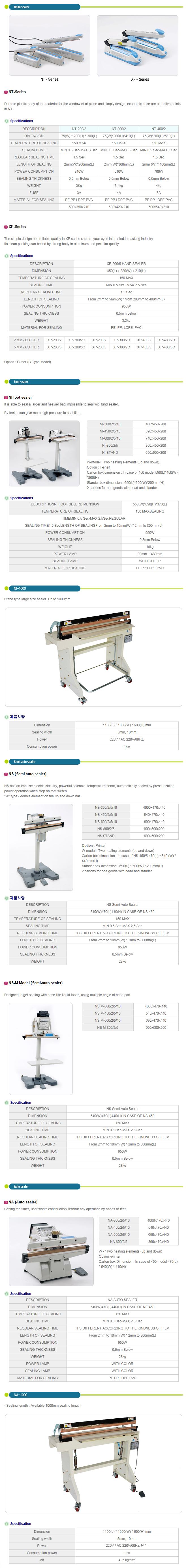 HANA Electric sealer