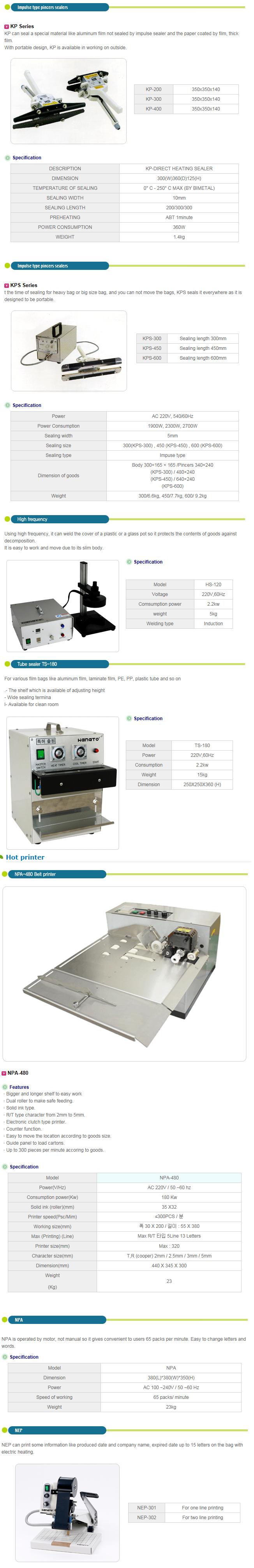 HANA Sealer / Hot printer