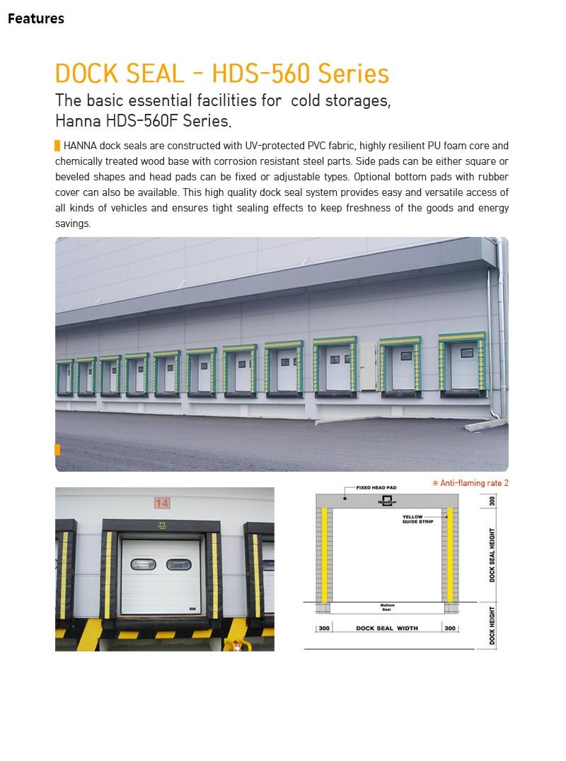 HANA DOOR Fixed Head Seal type Dock Seal HDS-560F