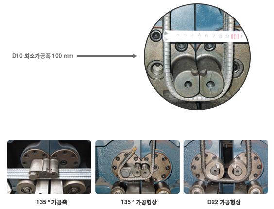 하나기계 철근자동화절곡기 HAAB-10-7